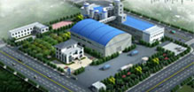 南阳市四方电子衡器厂有限公司